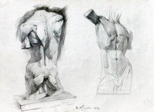 Принципы работы в рисунке